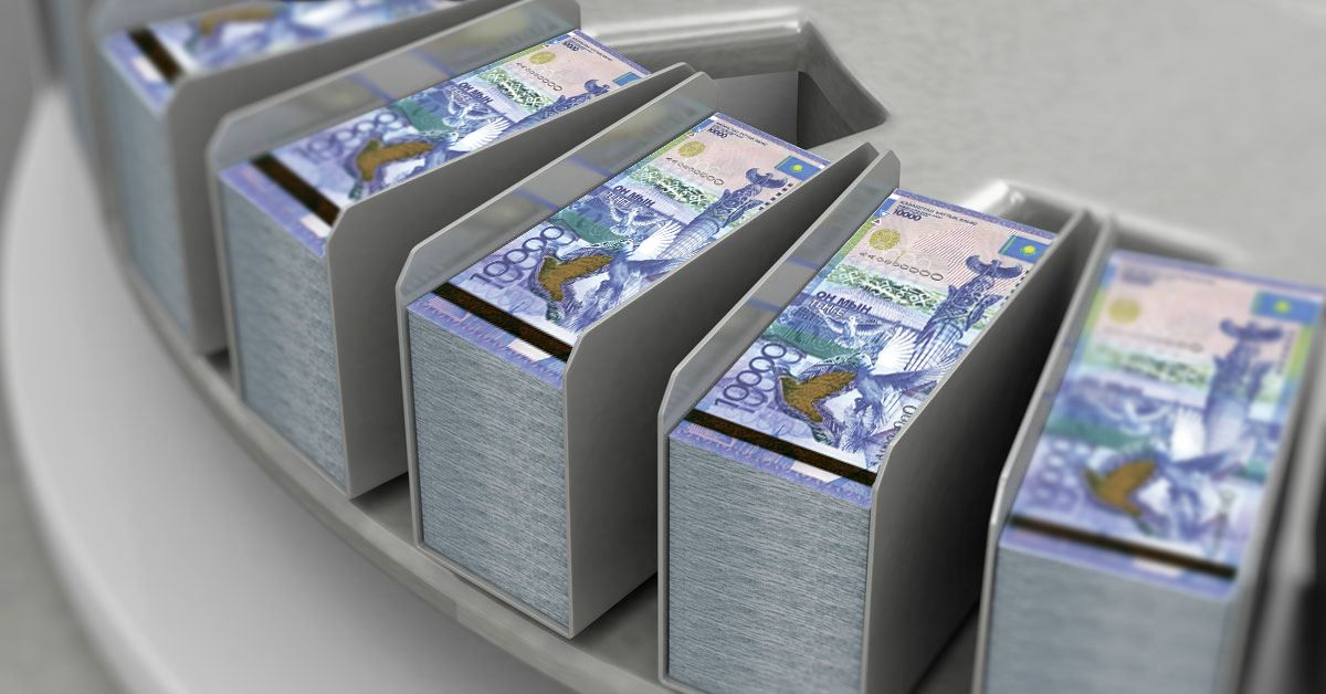 Банки делают ставку на торговлю- Kapital.kz