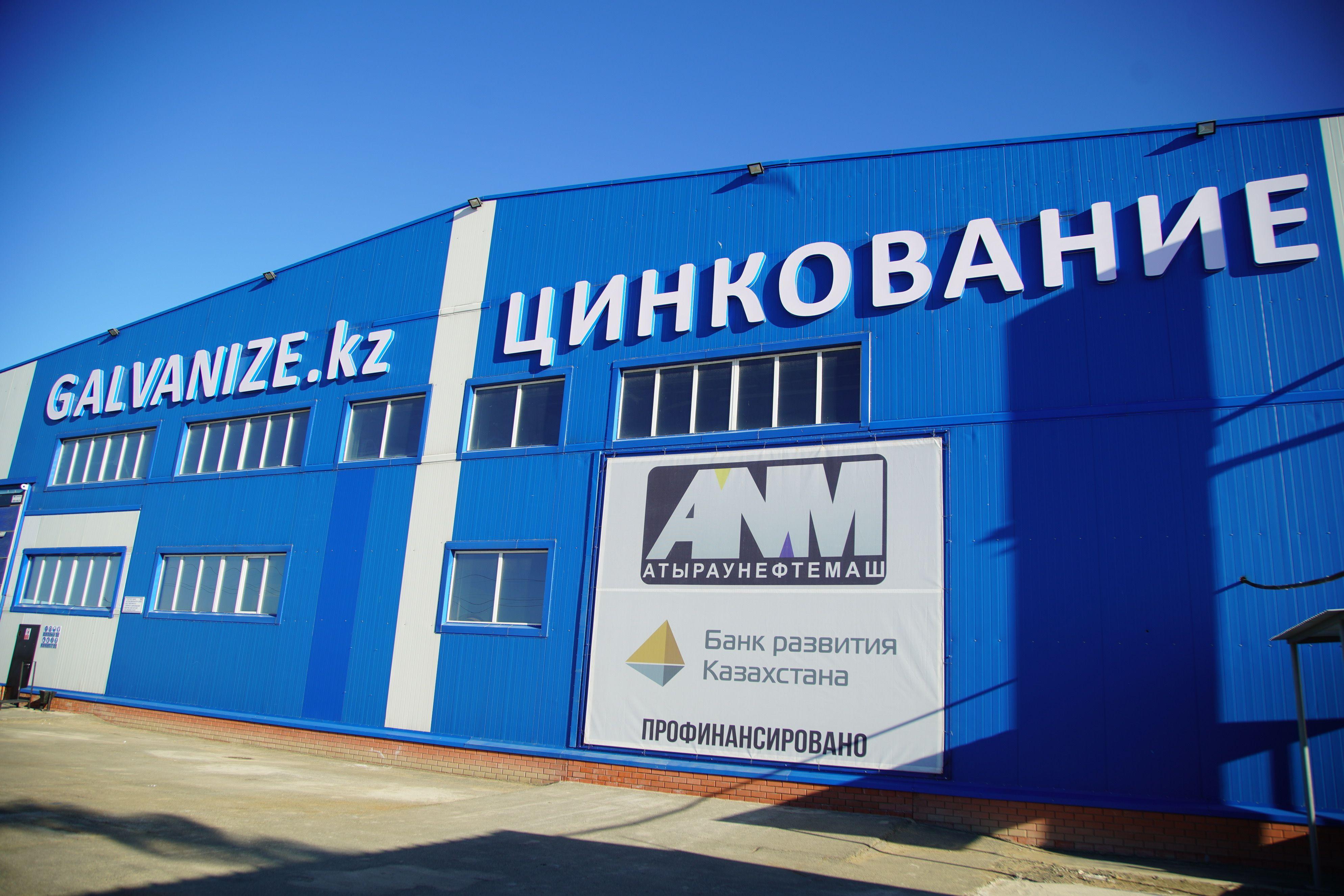 АтырауНефтеМаш запустил новый цех по производству нефтесервисного оборудования- Kapital.kz